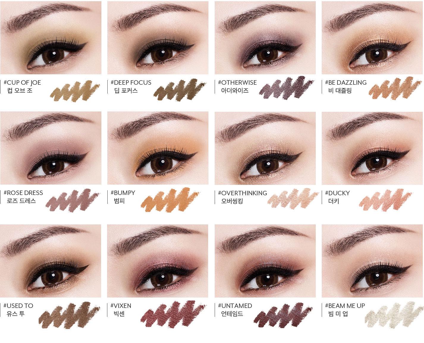 eye stick korea
