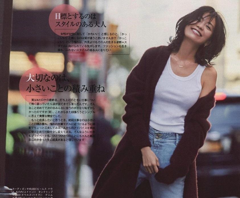 Mode japonaise - mes coups de coeur chez Oggi #1