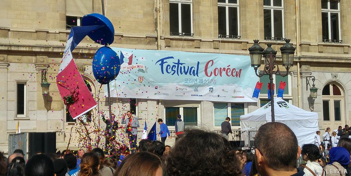 festival première édition
