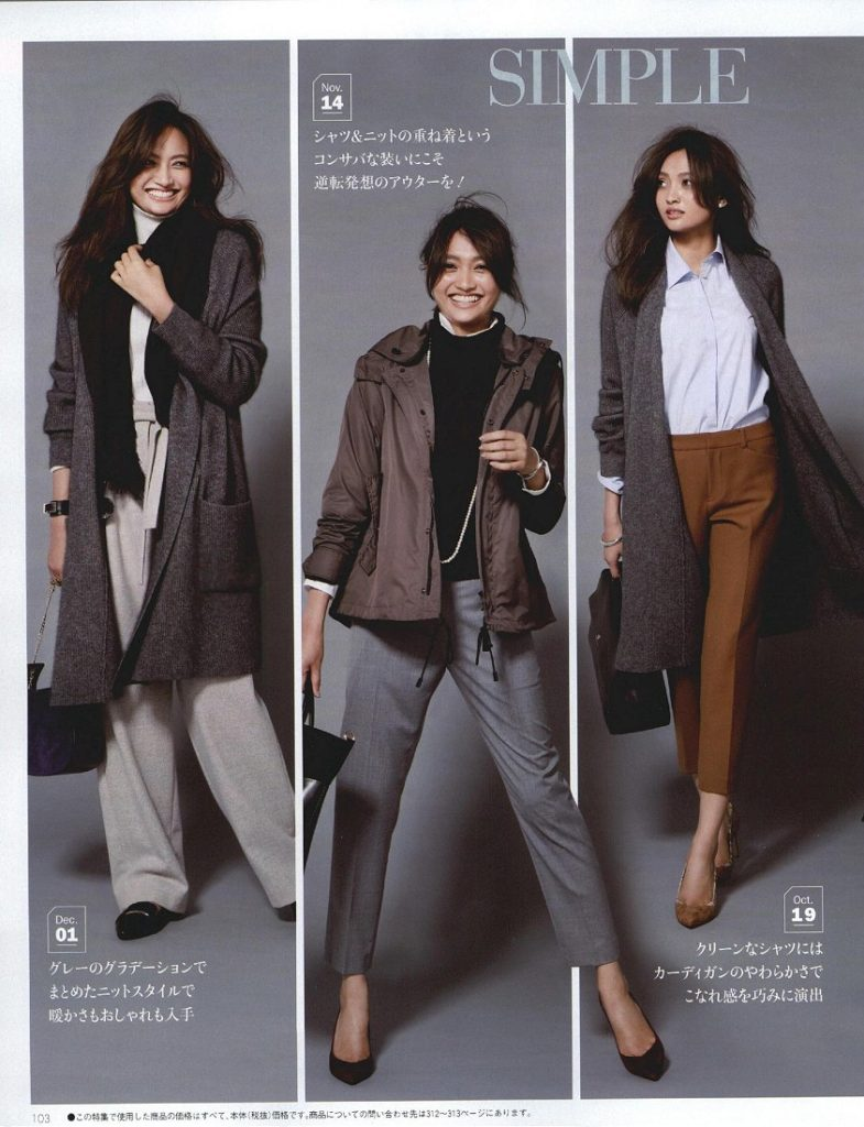 manteau long chic