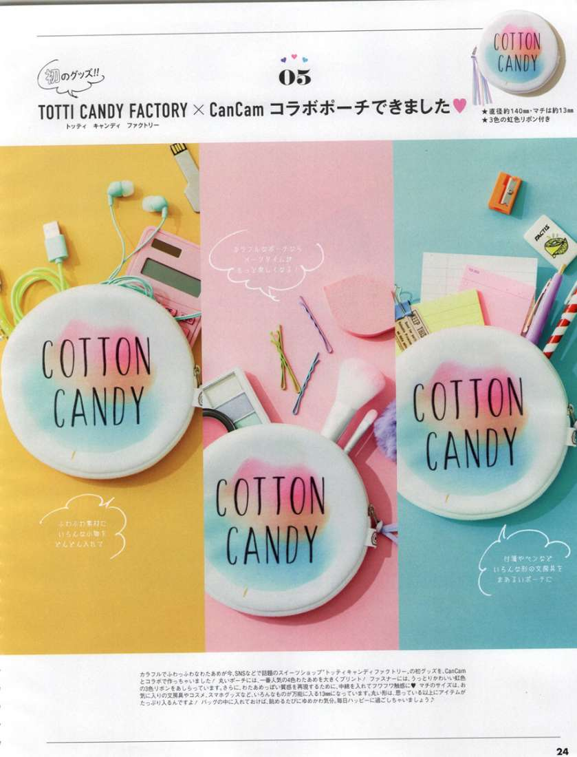 Coton candy