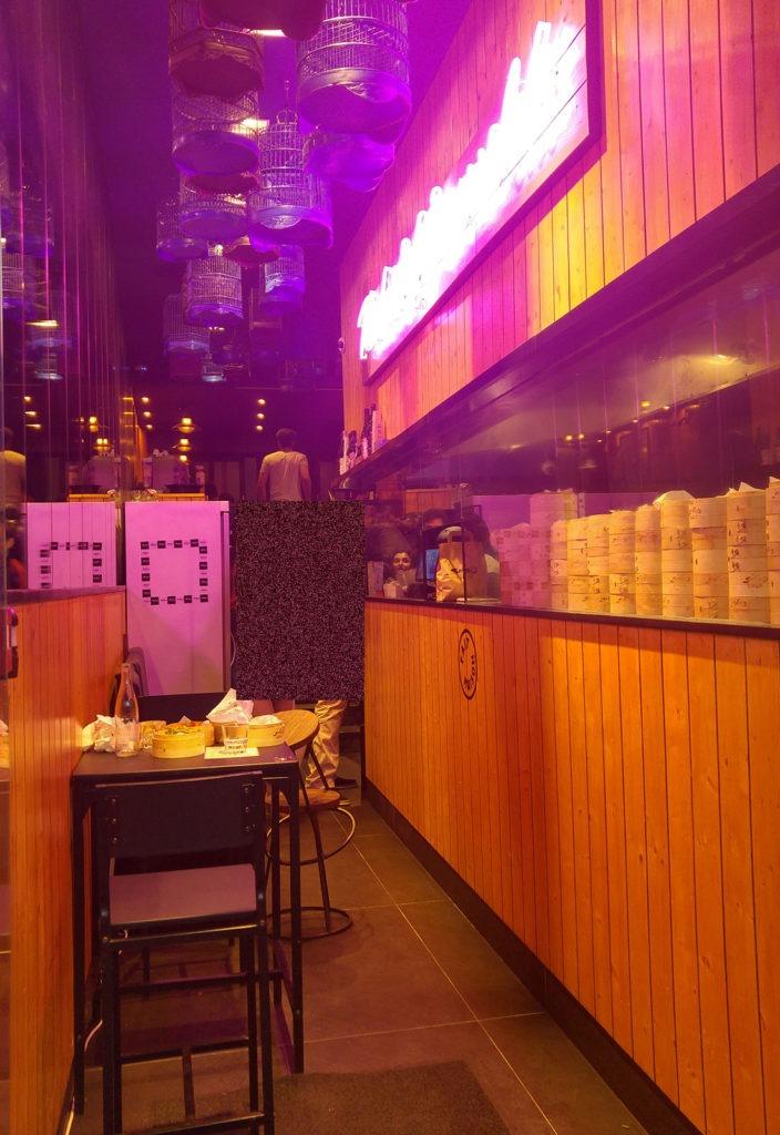 accueil restaurant