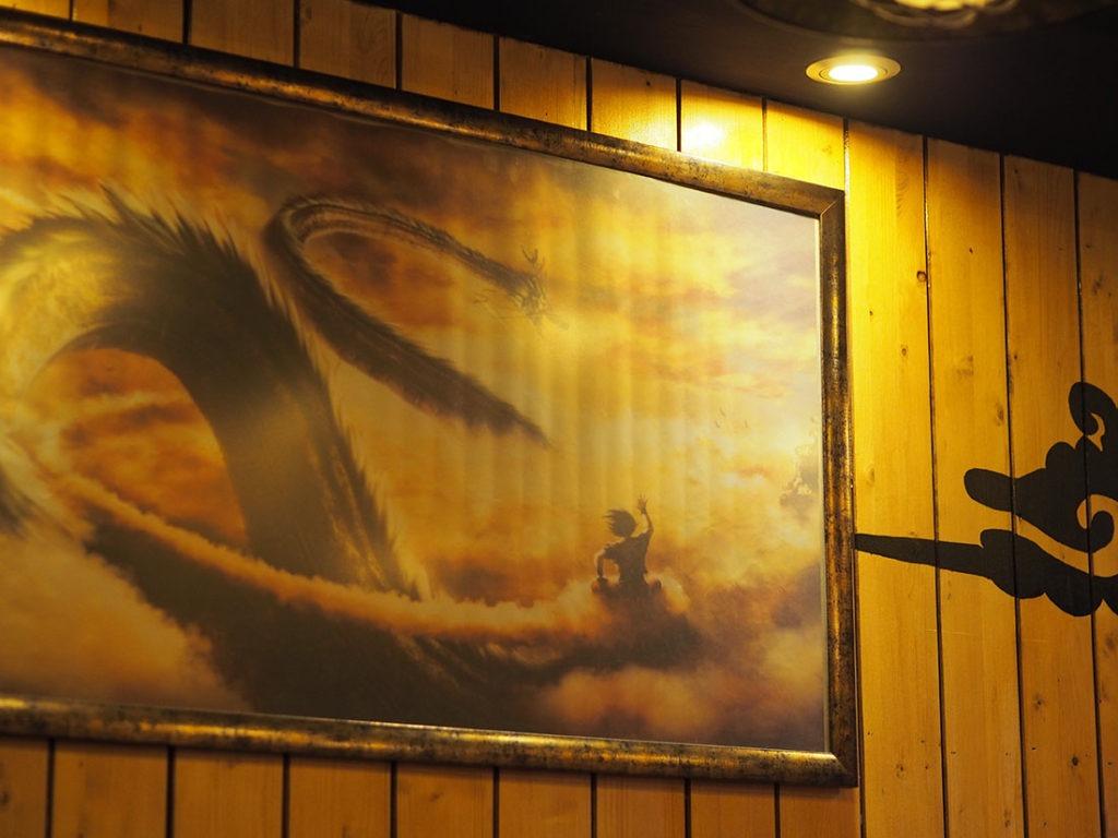 Son Goku décoration