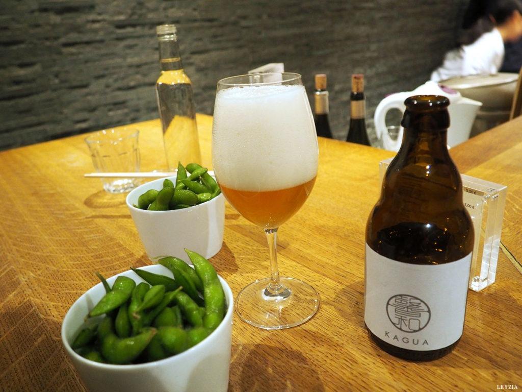 bière kagua