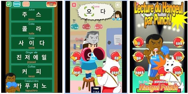 hangeul application
