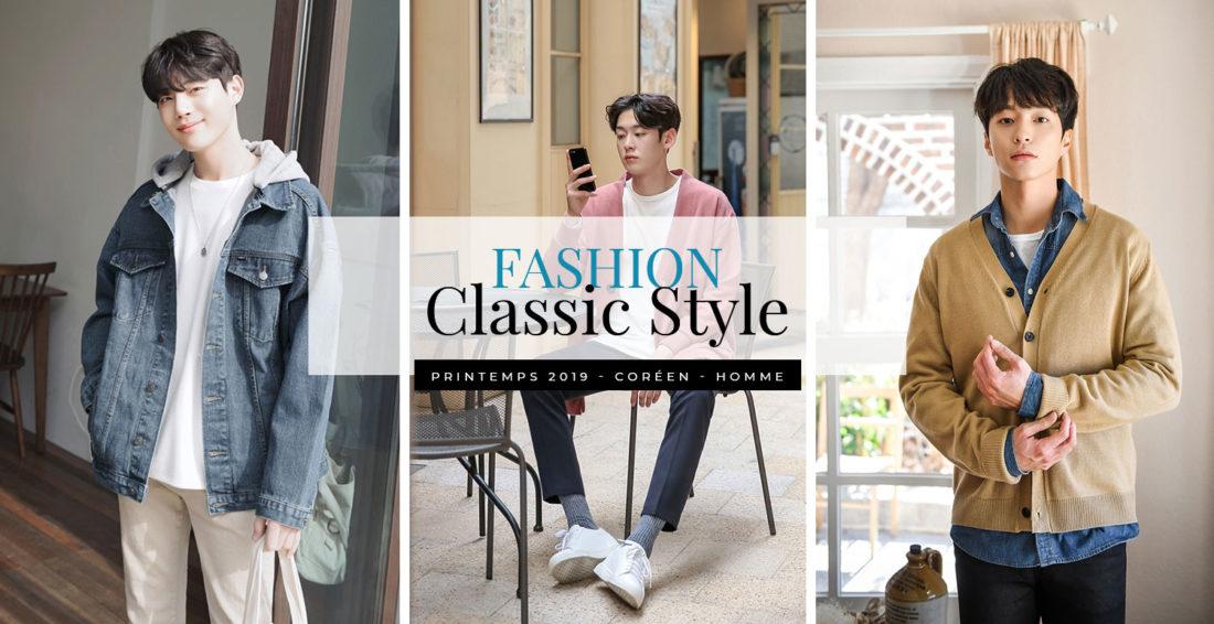 Mode coréenne pour homme