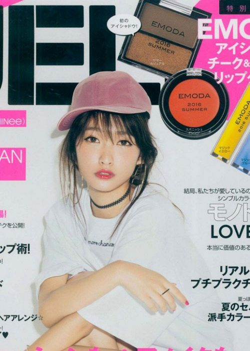 couverture mode japonaise